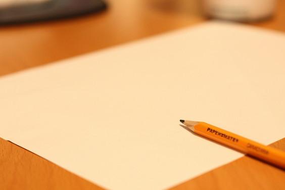 文字を書くだけで上達すると思ってませんか?